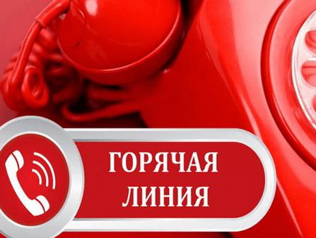 """""""Горячая линия"""" Ситуационного центра Обрнадзора РБ по вопросам ЕГЭ"""