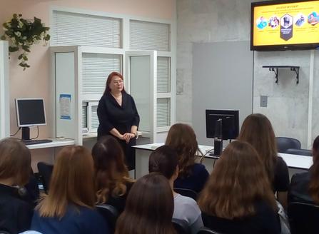Образовательная кампания по повышению пенсионной грамотности среди учащейся молодежи