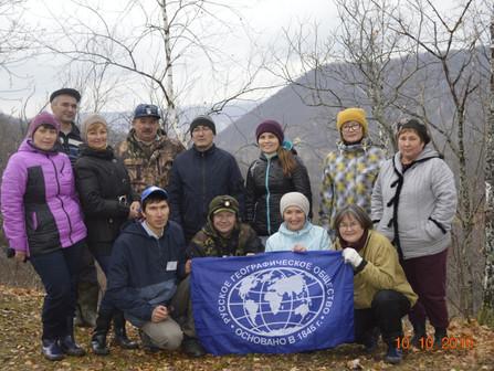 Выездной семинар - практикум учителей географии