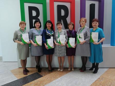 I Всероссийский съезд учителей башкирского языка и литературы