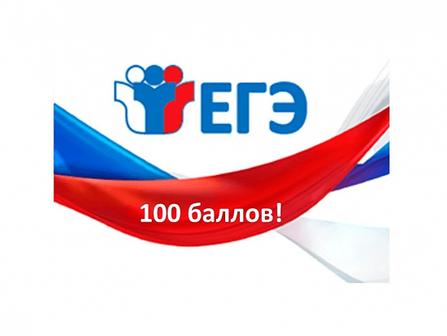 Всероссийская акция «100 баллов для победы» впервые пройдёт онлайн