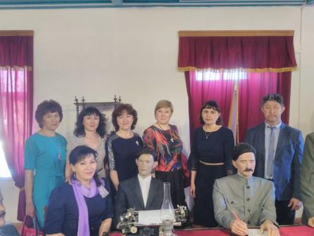 Об участии в работе зональной конференции учителей башкирского языка и литературы Зауралья