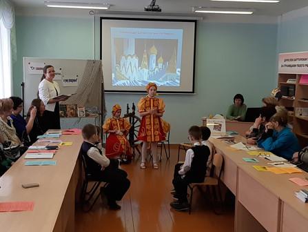 Презентация школьного информационно-библиотечного центра «Библиотека равных возможностей»