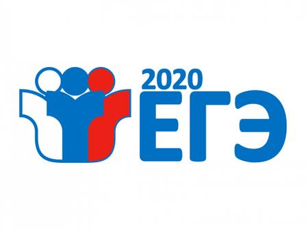 С 1 июня 2020 года продолжится цикл онлайн-консультаций по подготовке к ЕГЭ