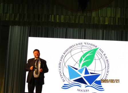 Республиканская научно-практическая конференция им. В.И. Вернадского