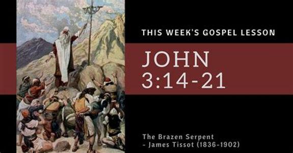 John 3 14,21.jpg