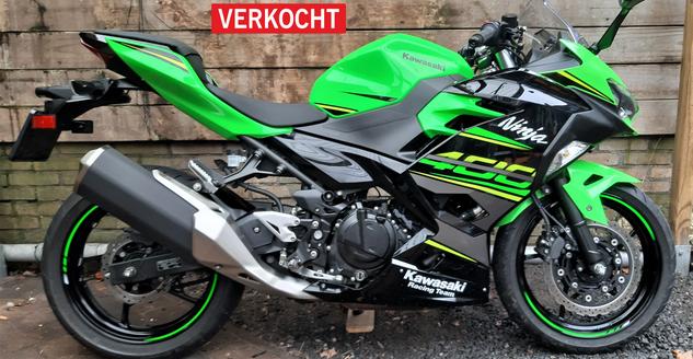 Kawasaki Ninja400 KRT 2020