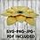 Thumbnail: Paper flower template #1