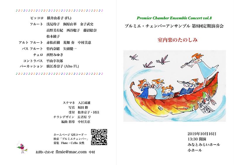 スクリーンショット 2019-12-10 21.03.08.png