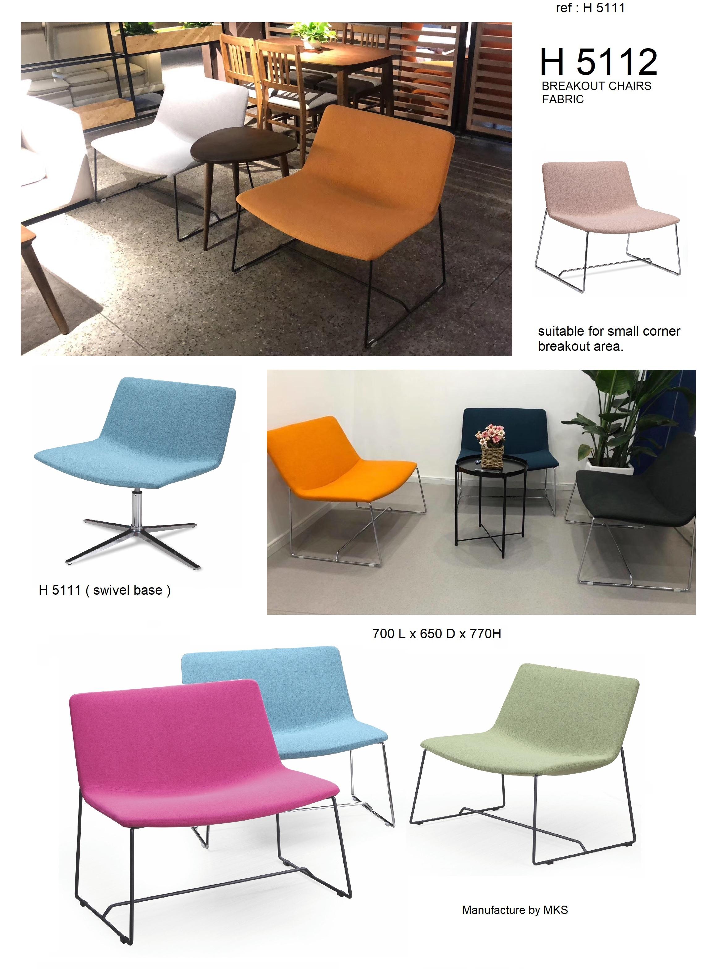 H 5111 Breakout chair.jpg