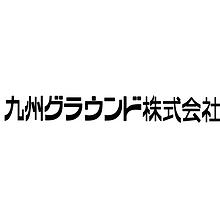 九州グラウンド(HP画像).png
