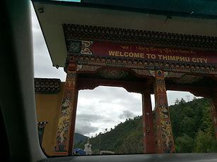 ประเทศภูฏาน
