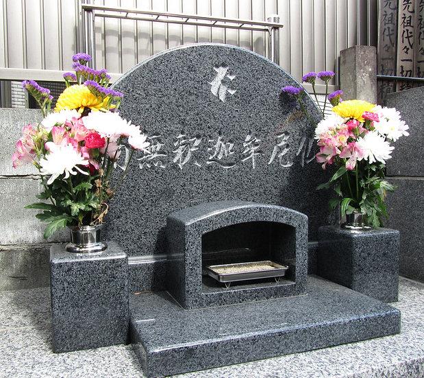 東京都葛飾区の寺院 永代供養付合祀墓 個別合祀プラン