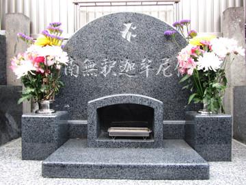 永代供養付合祀墓(納骨数限定・第2期50柱)*身寄りがない遺骨が対象です