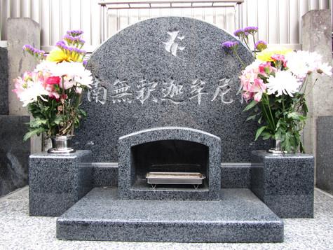 永代供養付合祀墓(納骨数限定・第2期50柱)*身寄りがない遺骨、引取手がない遺骨が対象です*生前予約も可能です