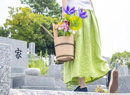 近くて遠いお墓と、遠くても近いお墓