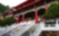 temple-1875509_1280道教.jpg