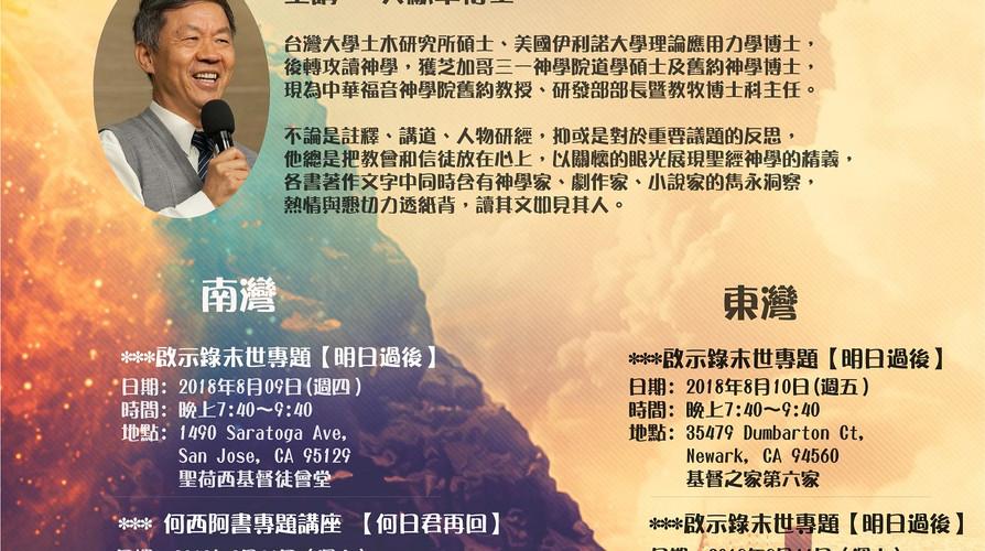 poster-small.jpg