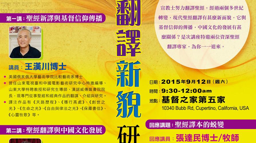 9_12 seminar poster (1).jpg