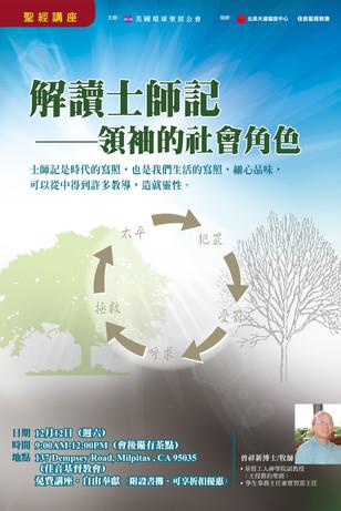 15295_A3 poster 003 sent.jpg