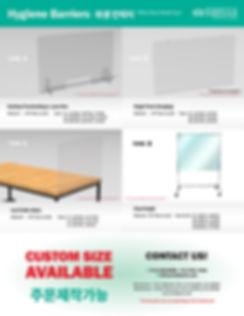 Brochure renewal web1.jpg
