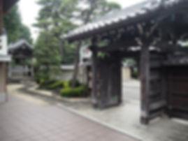 Kourin-In Temple, Tokyo, Japan entrance