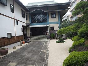 Kourin-In Temple, Tokyo, Japan side rock garden