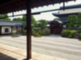 kyoto japan zen rock garden