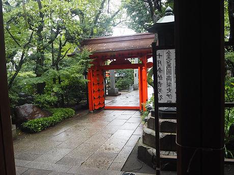 atago-jinja japanese shinto shrine minato tokyo inner garden