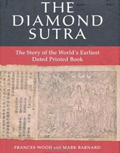 Buddha Diamond Sutra