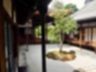 Kennin-ji Temple Kyoto (square circle triangle garden)