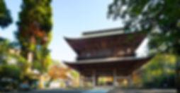 Engaku-ji main pavilion Zen Buddhist Meditation Temple Japan