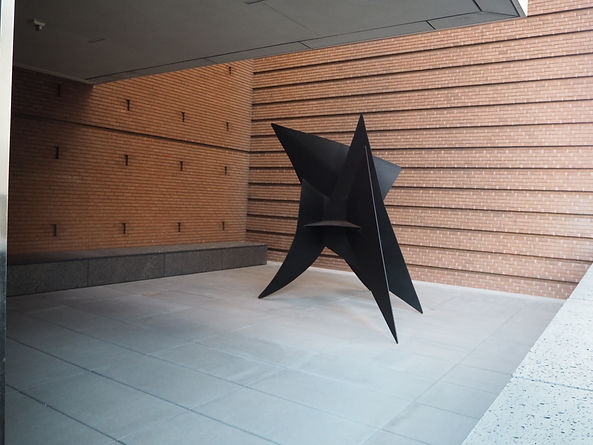 Sculpture Garden, SFMOMA