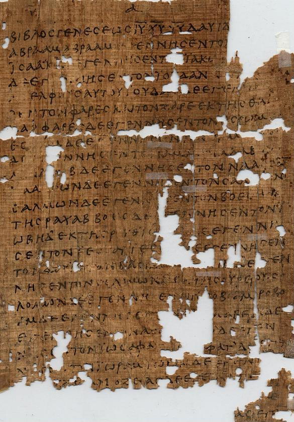 Gospel of Mary manuscript fragment
