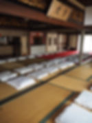 Kourin-In Temple, Tokyo, Japan main meditation hall