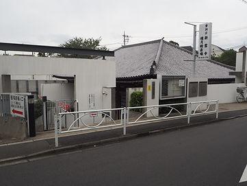 kouun-ji street view Zen Buddhist Zazen Meditation Tokyo