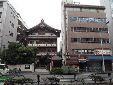 Nago-ji Temple, shinjuku, Tokyo, Japan street view