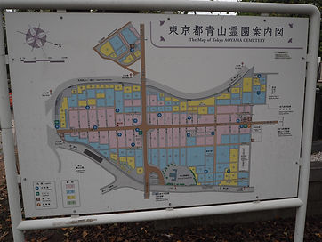 Aoyama Cemetery In Tokyo park map