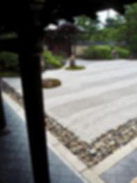 kennin-ji buddhist temple japanese rock garden kyoto japan