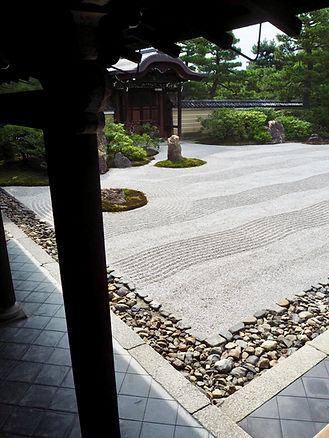 kennin-ji buddhist temple japanese rock garden kyoto japan
