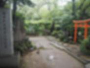 atago-jinja japanese shinto shrine minato tokyo garden