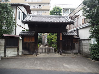 Kourin-In Temple, Tokyo, Japan front gate
