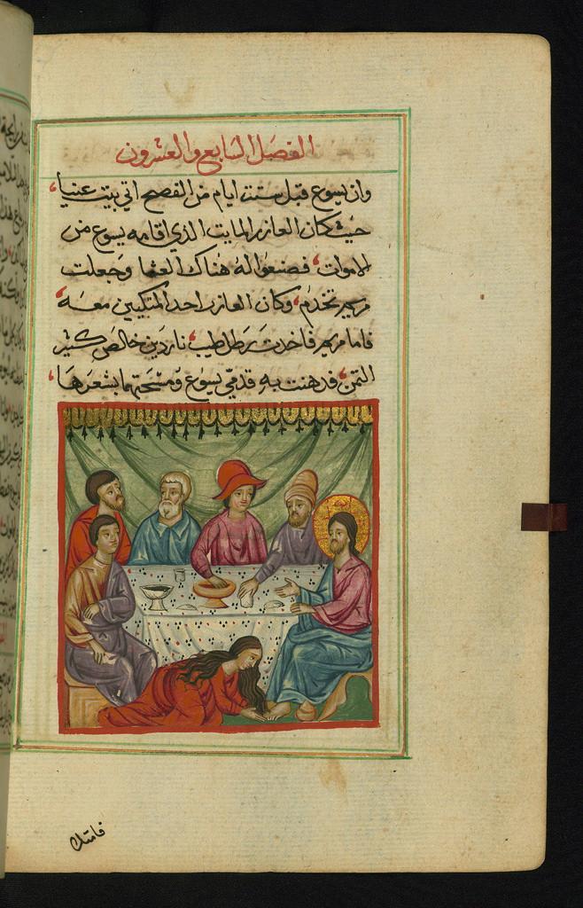 manuscript Mary Magdalene Luke 8:2