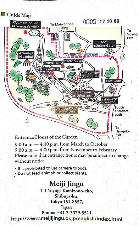 Meiji Shrine In Tokyo, Japan inner garden map