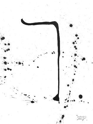 God | YAHWEH (3)