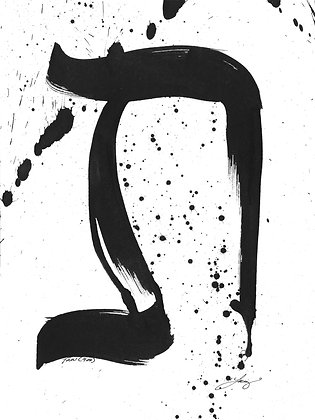 Taw (400) Signature (Crossed Sticks),To Seal, Covenant