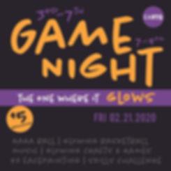 Sp2020_CAPTO_gamenight-01.jpg