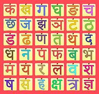 hindi-alphabet-1024x973-1.jpg