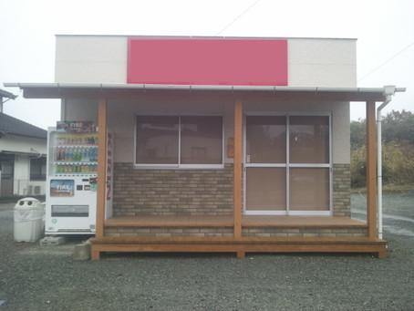 八女市 Burger's Haleruya 店舗改修