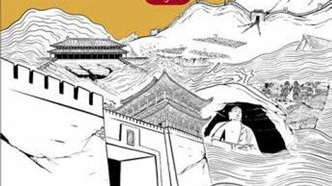Histoire de la Chine en BD t.2